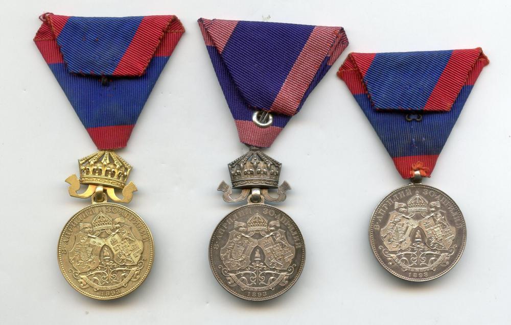 Bulgaria Wedding Medal 1893 reverse.jpg