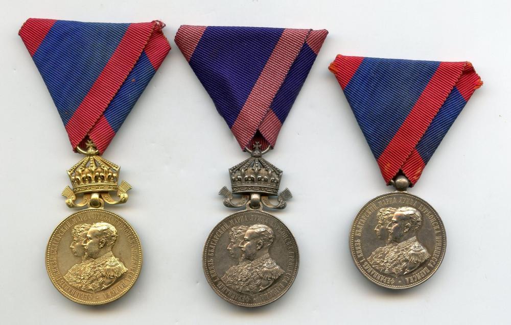 Bulgaria Wedding Medal 18923 obverse.jpg