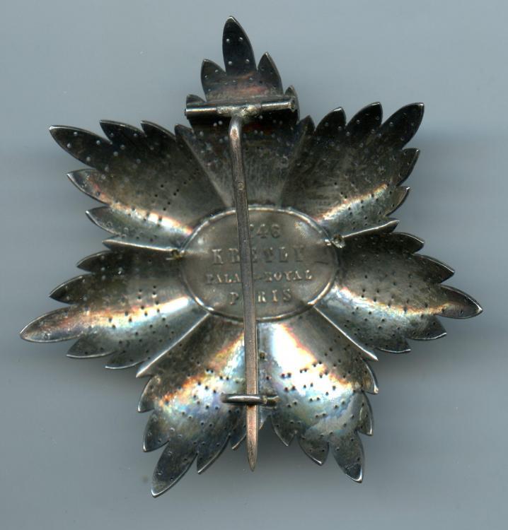 Madagascar Order of Radama Grand Officer breast star reverse 2.jpg