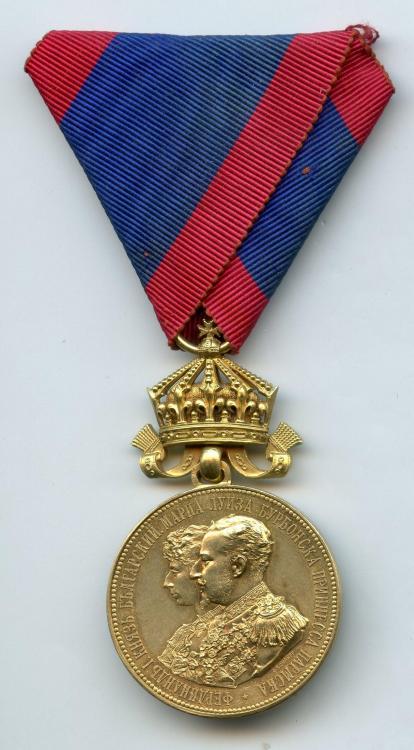 Bulgaria Wedding Medal 1893 1st Class obverse.jpg
