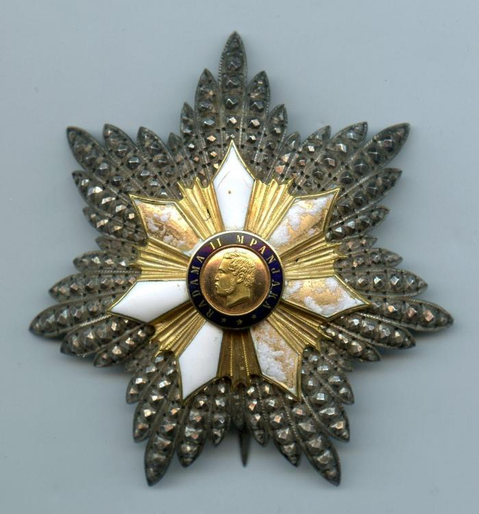 Madagascar Order of Radama Grand Officer breast star obverse small size file.jpg