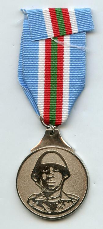 Mozambique Medal Tempo de Serviço with INCORRECT UN ribbon reverse.jpg