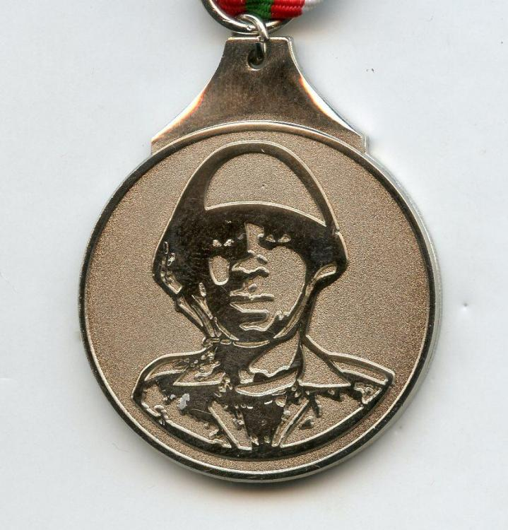 Mozambique Medal Tempo de Serviço reverse.jpg