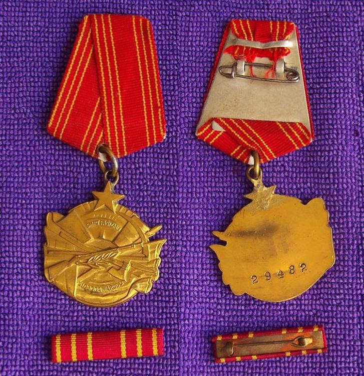 Order of Bravery.jpg