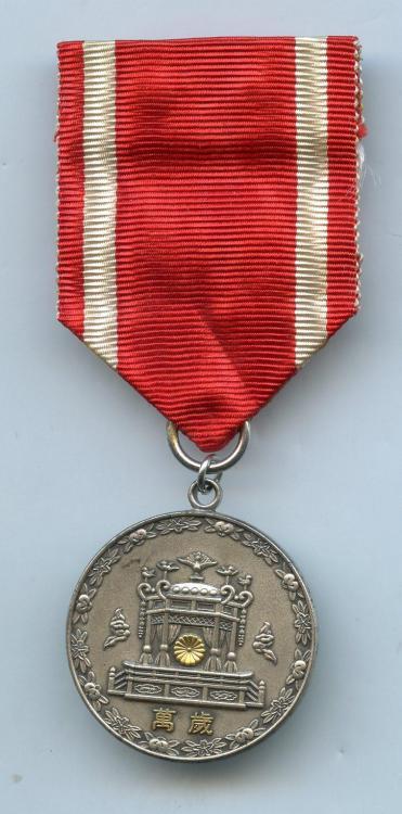 Japan Emperor Akihito Coronation Medal 1990 obverse.jpg