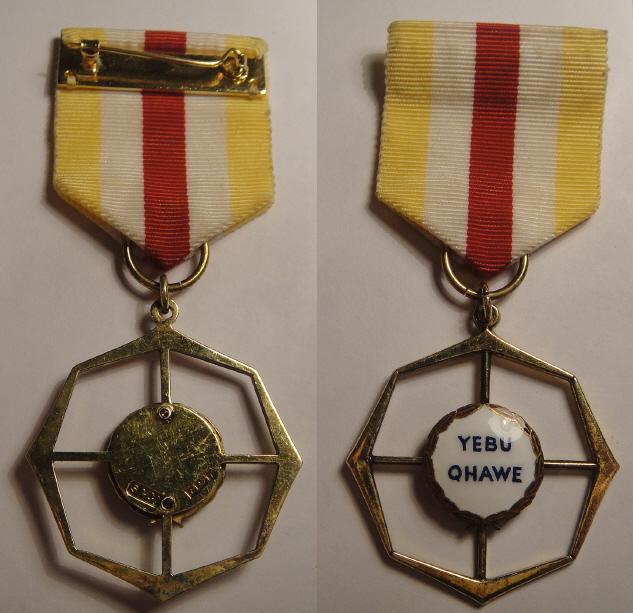 Swaziland Yebu Qhawe Medal (Mystic Warrior)2.jpg