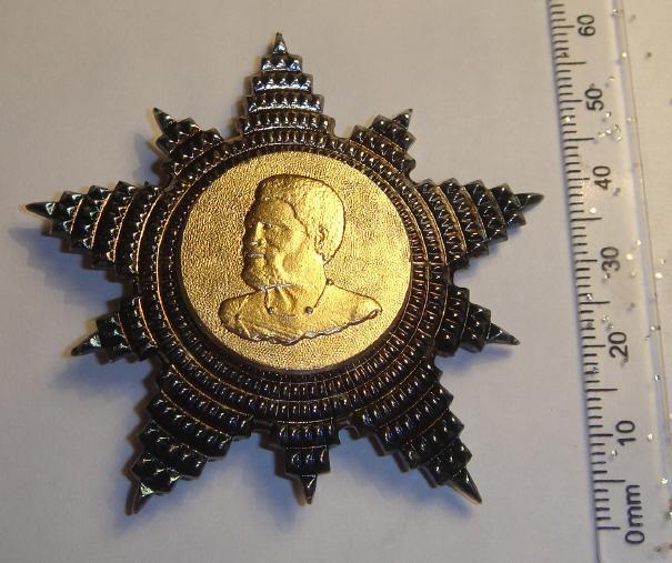 King Sobhuza Ii Silver Breast Star.jpg