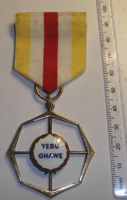 Swaziland Yebu Qhawe Medal Mystic Warrior.jpg