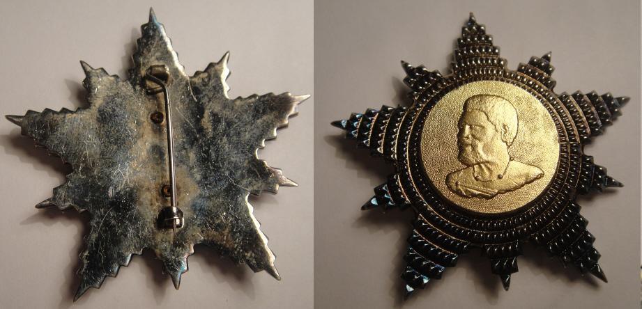 King Sobhuza Ii Silver Breast Star2.jpg