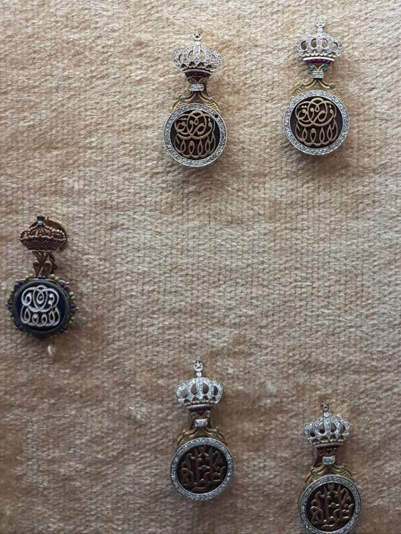 Egypt Royal Court Badges A.jpg