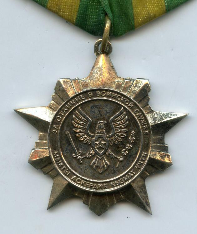 Kyrgyzstan Medal of Distinguished Military Service - Ministry of Defense of Kyrgyzstan obverse close up.jpg