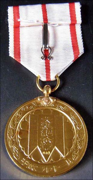 Japan Akihito Coronation Heisei 1989 Medal in gold reverse.jpg