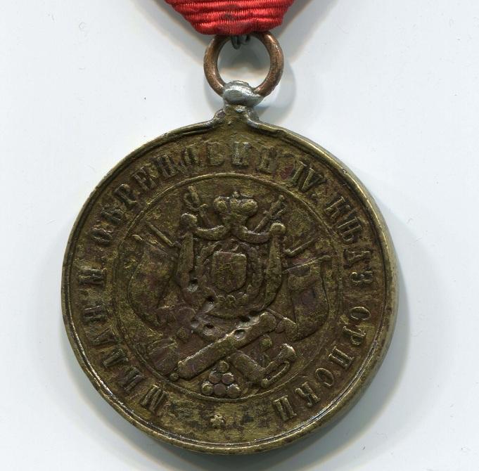 medal rsz.jpg