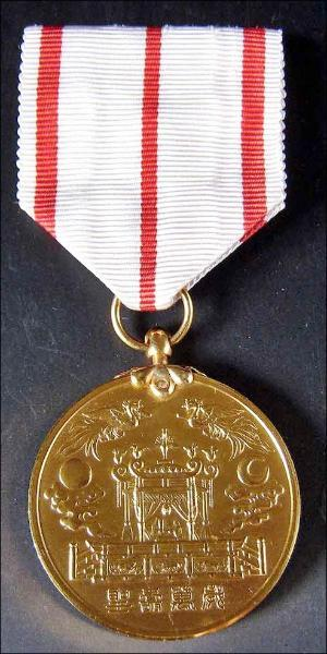 Japan Akihito Coronation Heisei Medal 1989 in Gold obverse.jpg