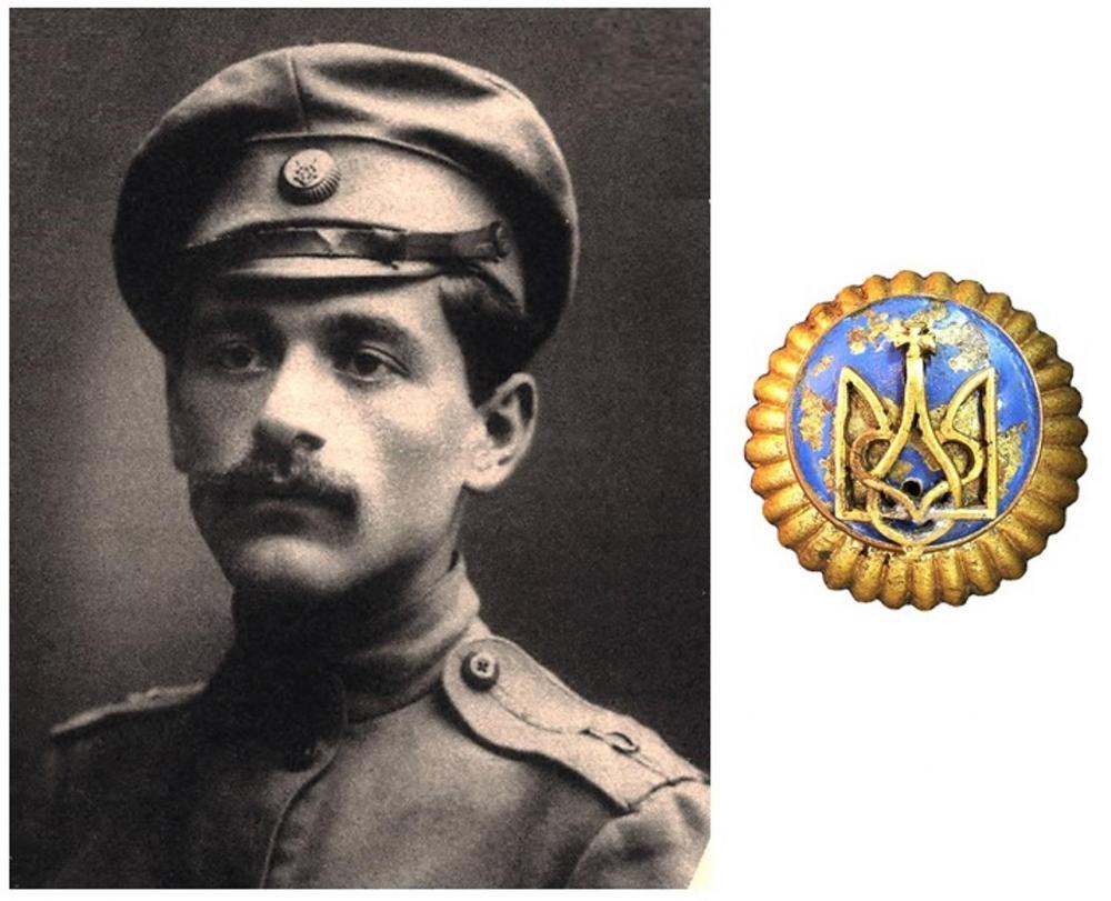 Порфирій Підгурський..jpg