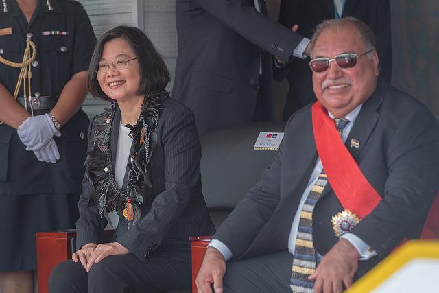 Nauru President Baron Waqa with President Tsai from China.jpg
