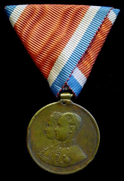 Unkn Croat Medal 1.jpg
