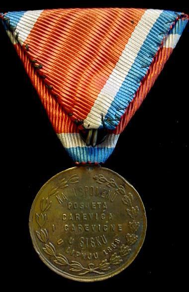 Unkn Corat Medal 2.jpg