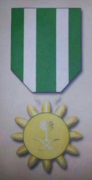 Saif Abdullah Medal Edit A.jpg