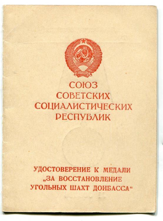 1211558895_Donbass1.thumb.jpg.5a61a39937330a929db0ad11879fb533.jpg