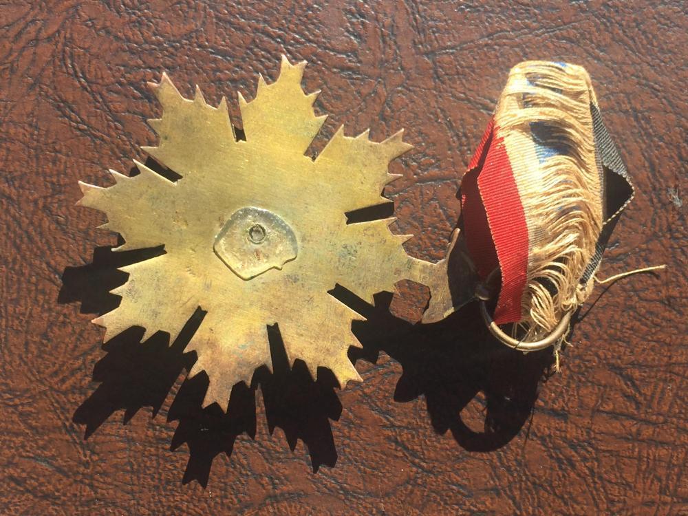 China medal 2.JPG