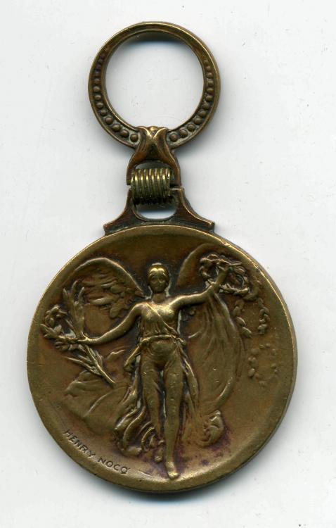 Официальный тип 2 Греция медальон.jpg