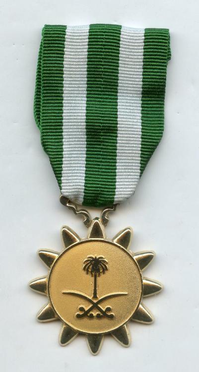 Saudi Arabia Tamreen Exercise Medal.jpg