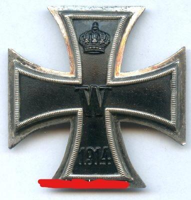 Iron Cross 1 Class obverse.jpg