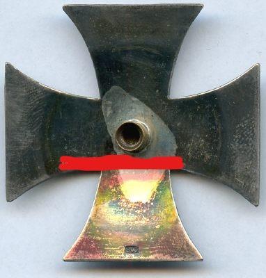 Iron Cross 1 Class reverse - 3 .jpg