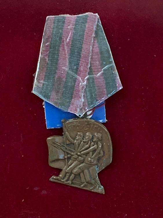 Azerbaijan Medal 1918-20 close up.jpeg