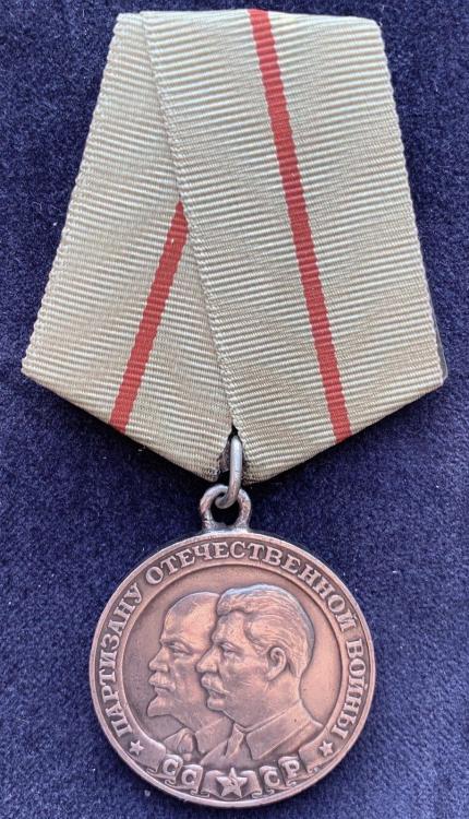 1817197304_URSSpartisan1.thumb.jpg.832b03f5b99d8efbdb282160316f38b4.jpg