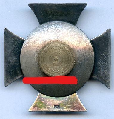 Iron Cross 1 Class reverse - 2 .jpg