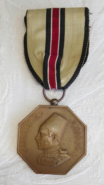 Bahawalpur-Overseas Service Medal 1939-45(2)-O.JPG