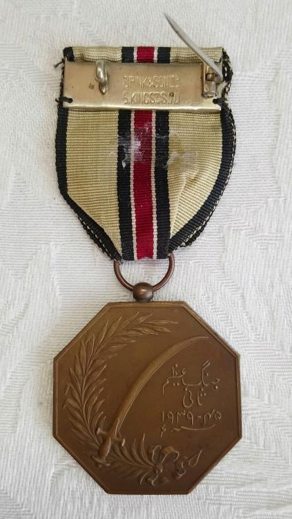 Bahawalpur-Overseas Service Medal 1939-45(2)-R.JPG