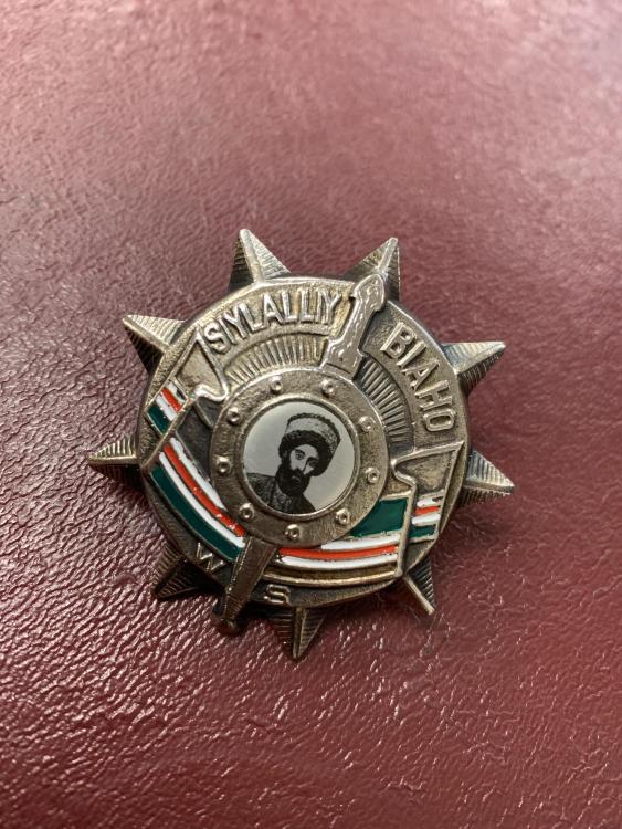 mystery medal front.jpg