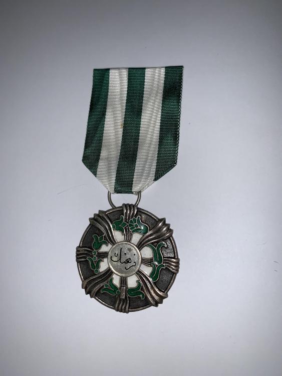 mystery medal 2 front.jpg