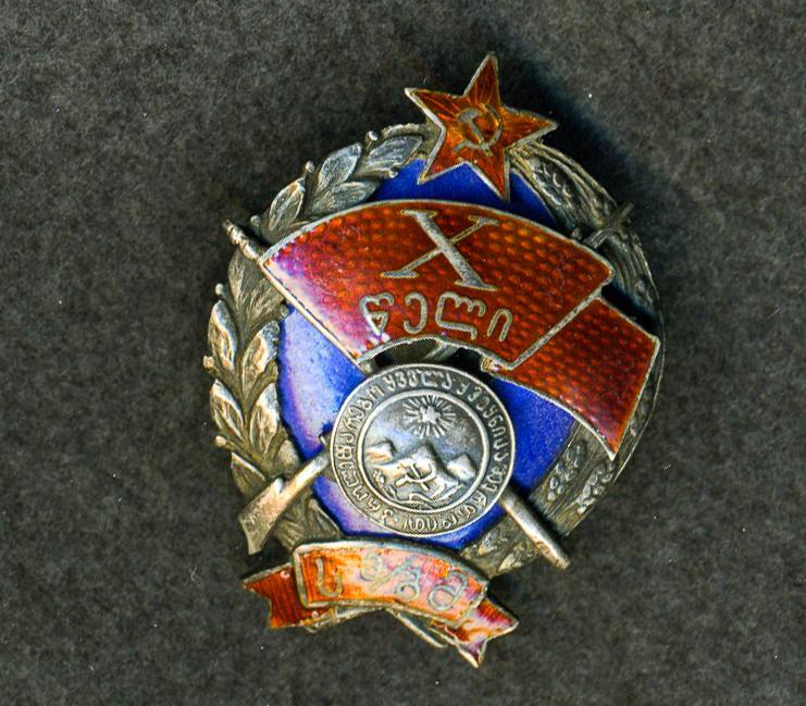 GE Militia X obv.jpg