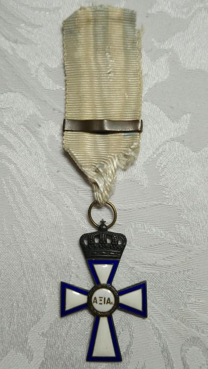 Greece-Cross of Valour-2nd Class-R.JPG
