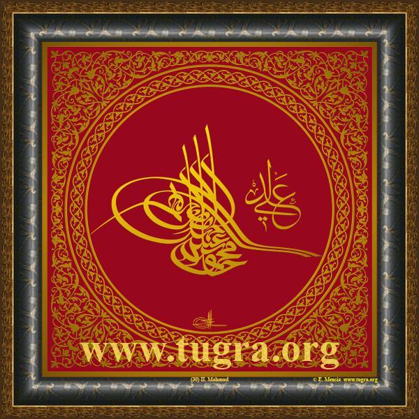 30-tugra-Mahmud-II.jpg
