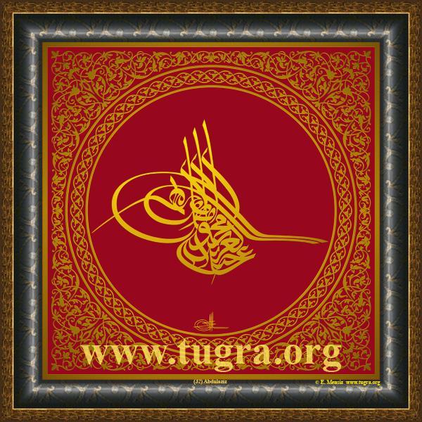 32-tugra-S-Abdulaziz.jpg