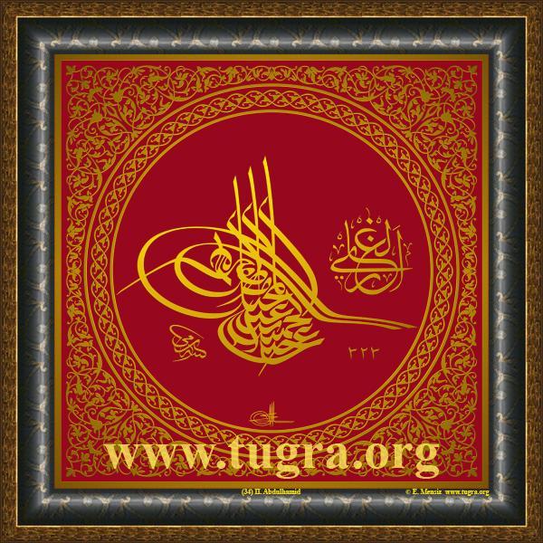 34-tugra-Abdulhamid-II.jpg