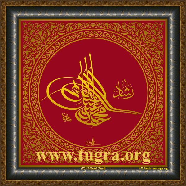 35-tugra-Mehmed-V-Resad.jpg