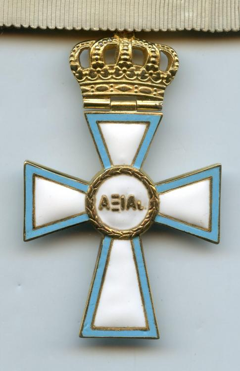 Greece Cross of Valour Commander Cross WWII reverse close up.jpg
