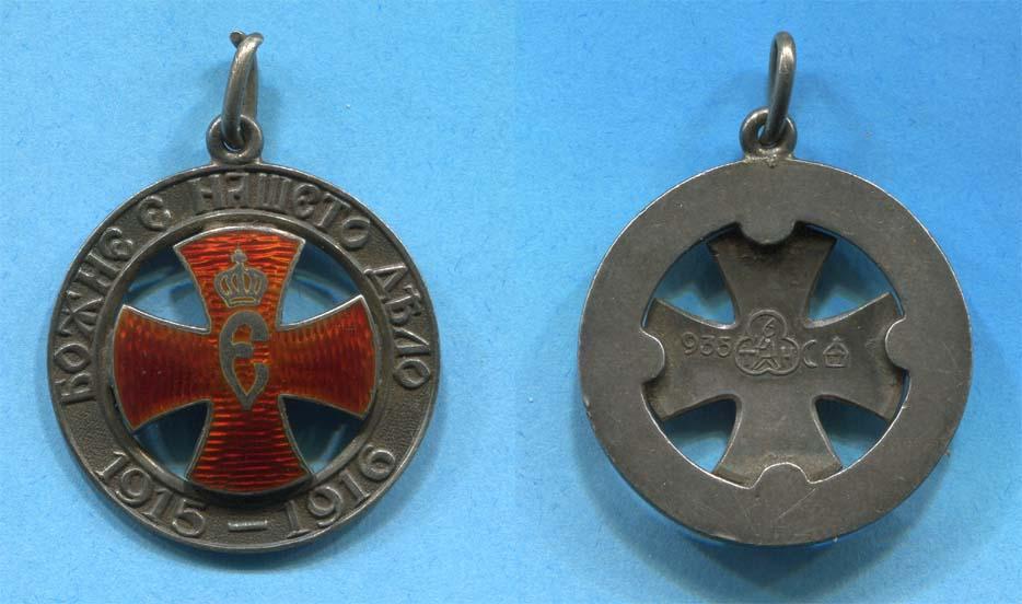 1606145329_Eleonoramedalje.jpg.172bed380992edda3259fc704dbc1e78.jpg