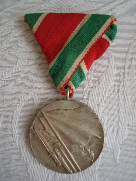 Bulgaria-Medal for the Patriotic War of 1944-45-O-E8.JPG