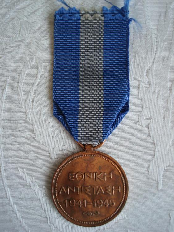 Greece-The Medal of National Resistance 1941-45-R.JPG
