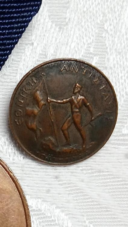 Greece-The Medal of National Resistance 1941-45 & Badge-O2.jpg