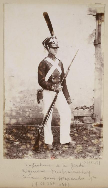 From The Russian Army 1892.jpg