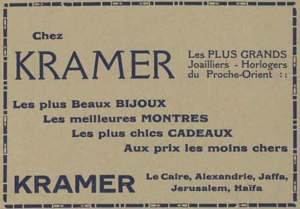 large.Kramer-1928.jpg.ba23711a17798953e91c0791cc8940ba.jpg