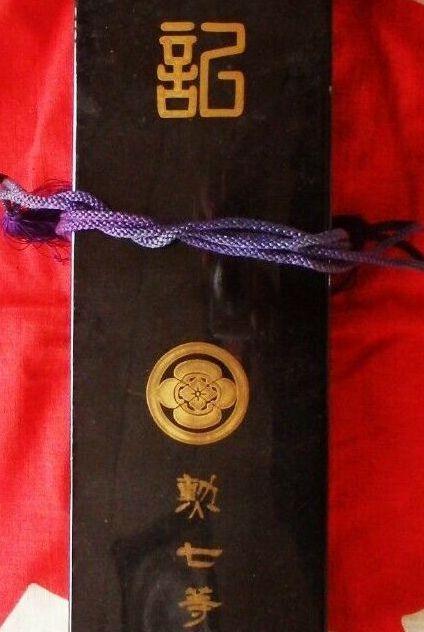 boite dipl. Japanfabric e.bay cordon mauve 2 non vendue 130$ déc. 2019.jpg